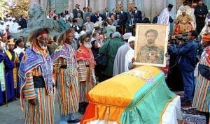 Funéraille de Hailé Sélassié 1er