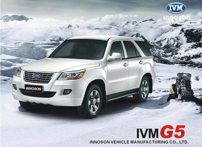 Innoson Vehicle Manufacturing Co, Ltd.
