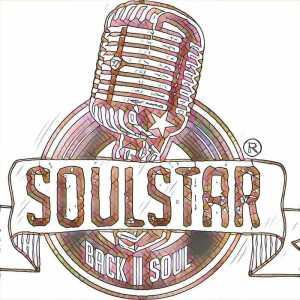 Soulstar - Mtanabantu (feat. Heavy K) 2017