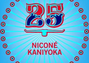 Nicone - Kaniyoka EP
