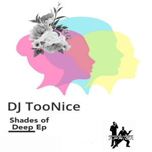 DJ TooNice - I Remember (Tribute to Sandile Latha). afro deep house podcast, local house music, house music online, african house music, soulful house