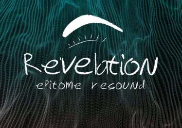 Epitome Resound - Massive Tremolo (Biblical Epitech Bless)