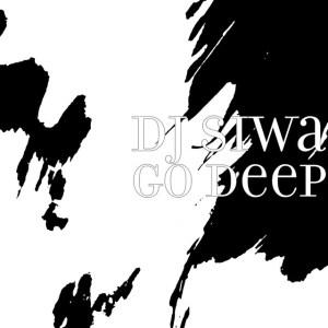 DJ Siwa - Velvet Clouds (feat. Dj malizo)