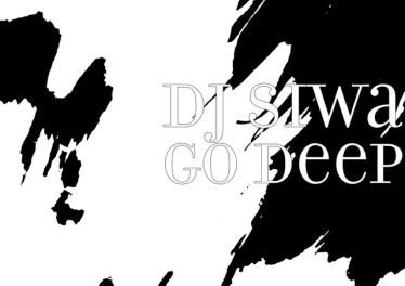 Dj Siwa - Biza Wethu (feat. Biza)