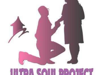 Ultra Soul Project - Make You Mine. new soulful house, south africa soulful house music, latest soul afro house