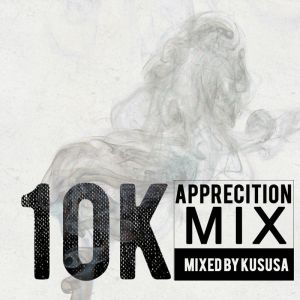 Kususa - 10K Appreciation Mix