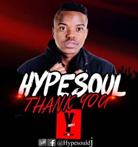 Hypesoul - The Plug Mix (15 February 2019), latest house music, deep house tracks, afro tech house, afro house musica, afro beat, datafilehost house music, mzansi house music downloads, south african deep house, house music download, club music, afro house music, new house music south africa, afro deep house, tribal house music, best house music, african house music, soulful house, deep house datafilehost