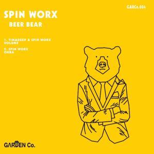 Spin Worx - Okra