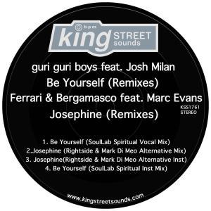 Guri Guri Boys - Be Yourself (SoulLab Spiritual Vocal Mix)