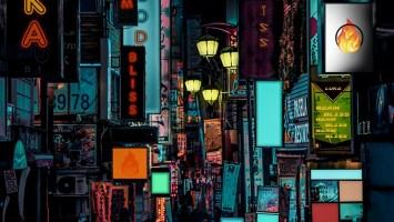 Luka - Warm Bliss (Album)