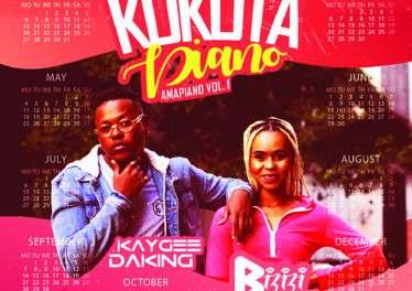 Kaygee DaKing & Bizizi -