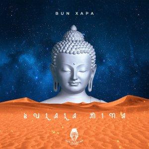 Bun Xapa - Bulala Mina (Original Mix)