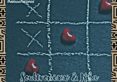 Soultronixx, Kila - I Wanna (Remixes)