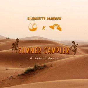 Silhouette Rainbow Summer Sampler [A Desert Dance EP]