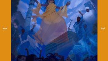 gjyhtgrf Antonio Lyons, Anthony Oseyemi - We Dance We Pray (Silvva Remix)