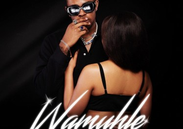 Slade - Wamuhle (feat. Sino Msolo, Tweezy & Yumbs)