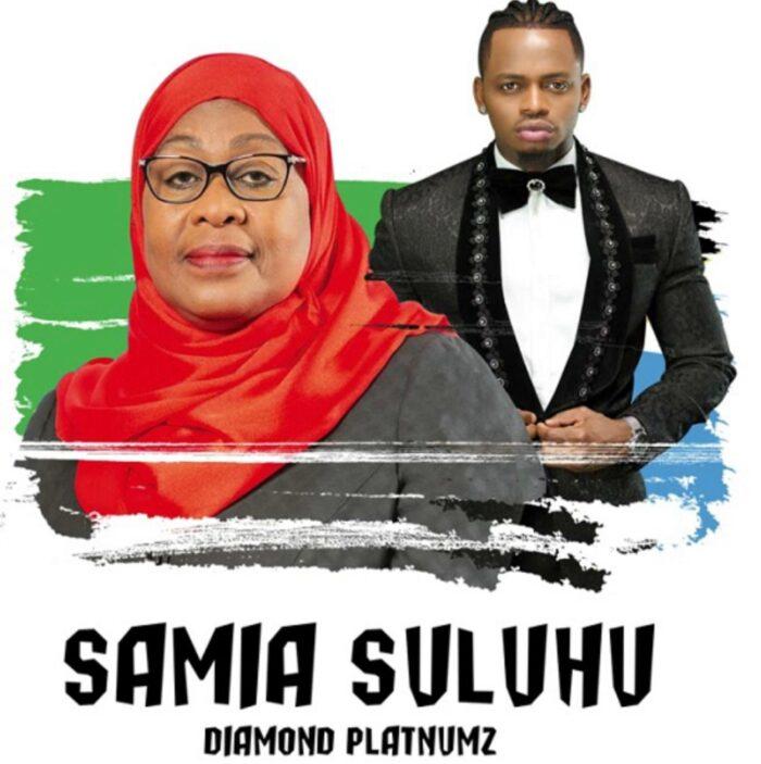 Download MP3: Diamond Platnumz – Samia Suluhu