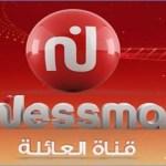 Les locaux de Nessma TV encerclés