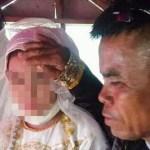 Une fille de 13 ans forcée d'épouser un homme de 48 ans et de s'occuper d'autres enfants du même âge qu'elle