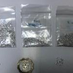 Tunisie : Saisie de diamants d'une valeur de 100 mille dinars à Tunis-Carthage