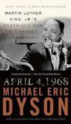 April 4, 1958