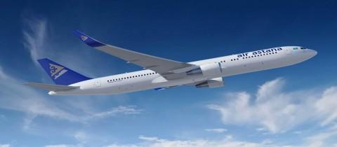 Air Astana Plane