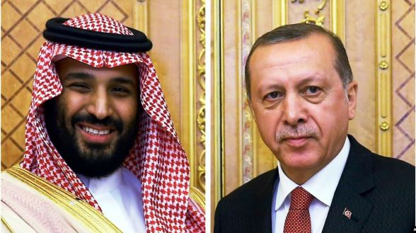 SA'UDI AND TURKEY