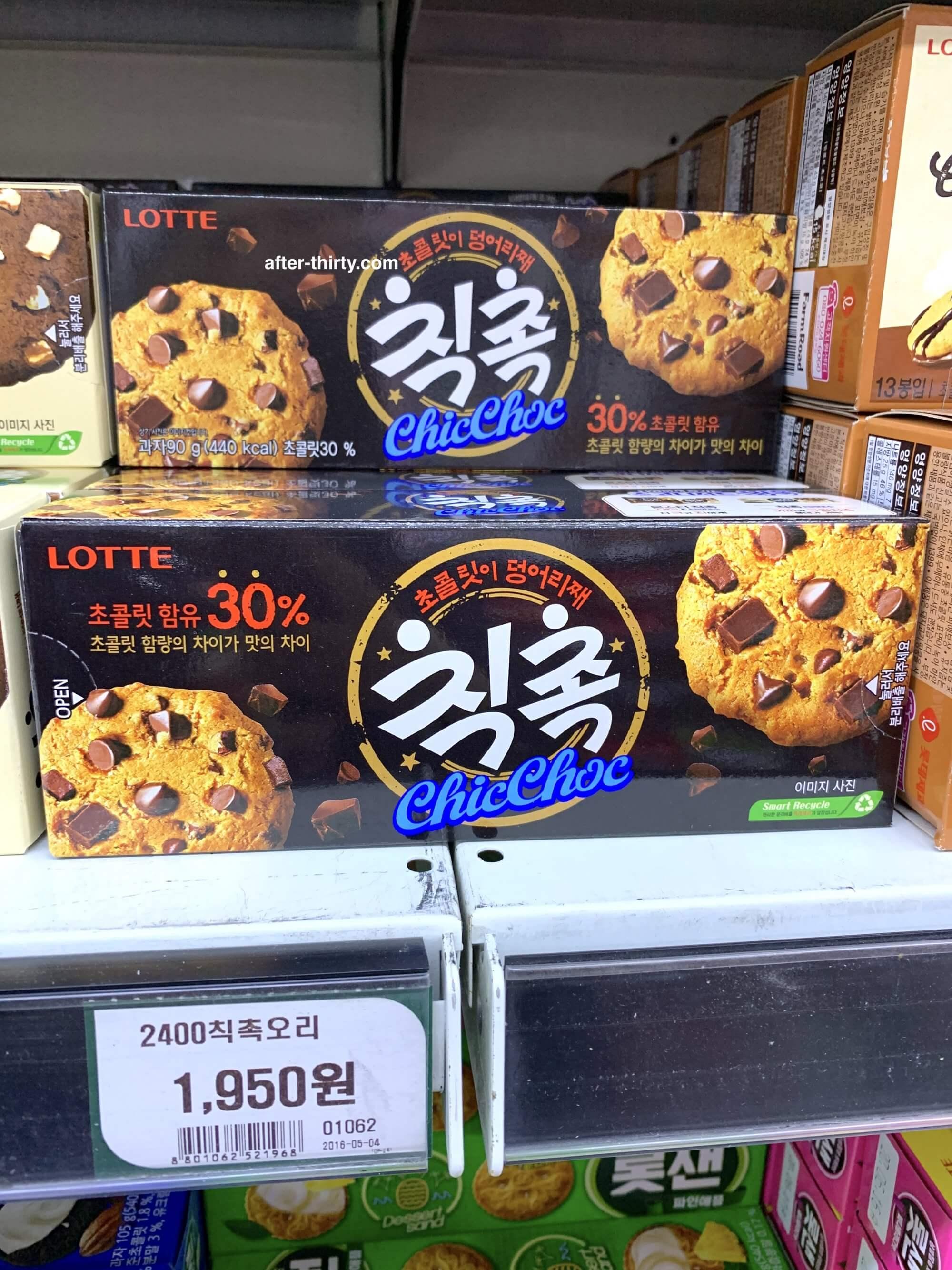 韓國必買樂天品牌零食