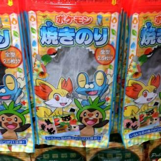 Pokemon seaweed.