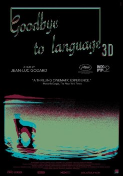 GoodbyeToLanguage3DPoster
