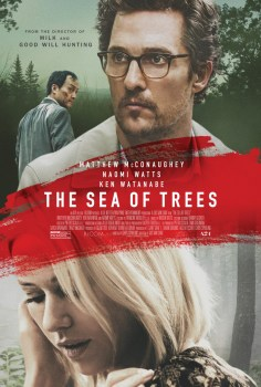 TheSeaOfTreesPoster
