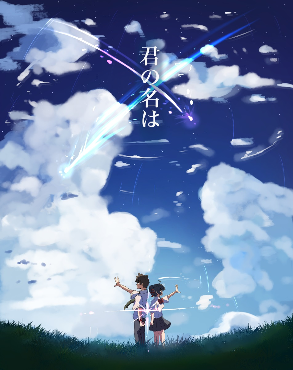 Your Name 2016 Whats After The Credits The Definitive After Credits Film Catalog Service