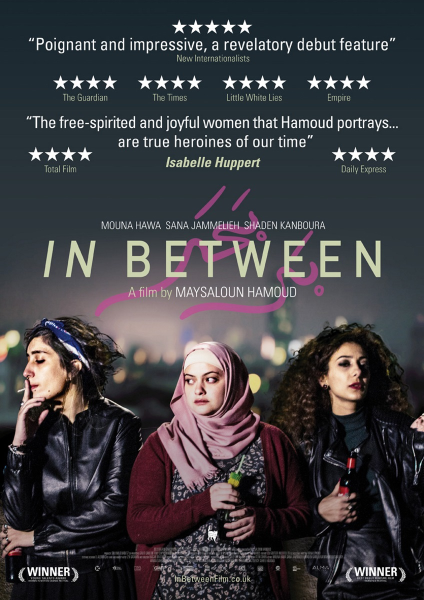 Image result for IN BETWEEN ( 2016 ) POSTER
