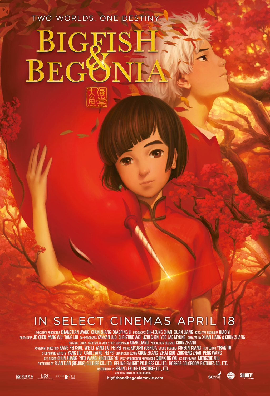 Big Fish & Begonia (2016)* - Whats After The Credits?   The