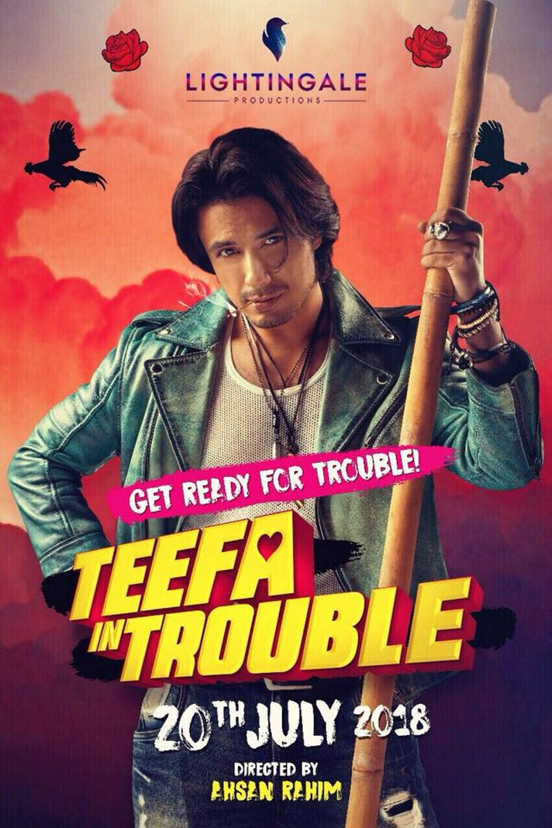 Teefa in Trouble (2018)? - Whats After The Credits? | The ...
