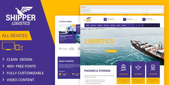 Shipper Muse template
