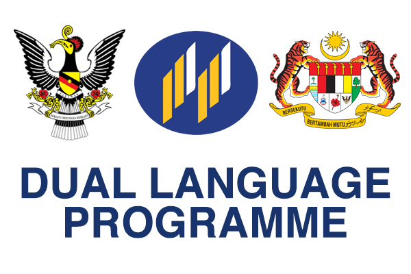 Image result for Dual Language Programme