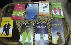 Literature on display in our Haifa office