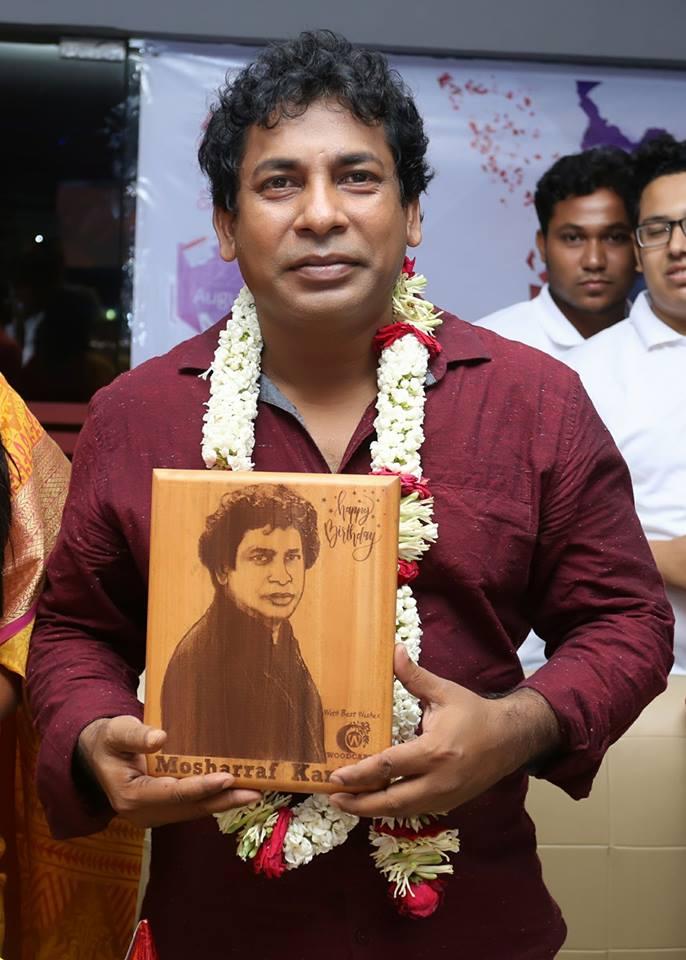 Bangladeshi Actor Mosharraf Karim's Short Biography & Best Images 5