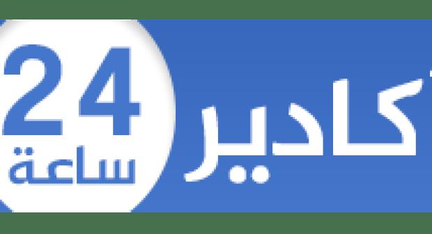 فرنسية تحل بالمغرب لقضاء شهر رمضان مع عائلة زوجها