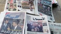 """رصيف الأسبوعيات:الأمير مولاي هشام يتبرأ من انتمائه إلى القصر الملكي، وحقائق مرعبة عن المخابئ السرية لـ""""الشمكارة"""""""