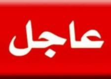 عاجل:صدور المذكرة المنظمة للحركة الانتقالية الوطنية للأساتذة آخر أجل 4 ماي