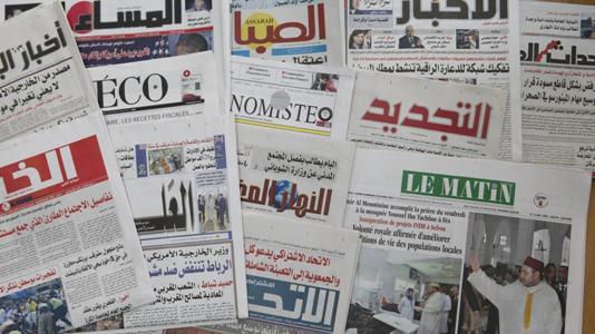 رصيف الصحافة