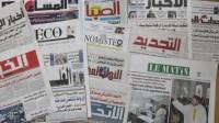 """صحف الخميس:الشرطة تستعيد تحفة تشكيليّة عالميّة، و وزارتا الصحة والعدل تفتحصان صفقات مشبوهة بمراكز """"الدياليز"""""""