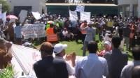 توقيف أستاذين بالمركز الجهوي بتهمة تحريض الأساتذة المتدربين على التظاهر