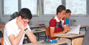 أيت ملول: إفتتاح مركز فرانكوم للدعم المدرسي