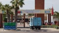 توقيف طبيبة تجميل بالمستشفى الجهوي الحسن الثاني بأكادير في انتظار قرار المجلس التأديبي