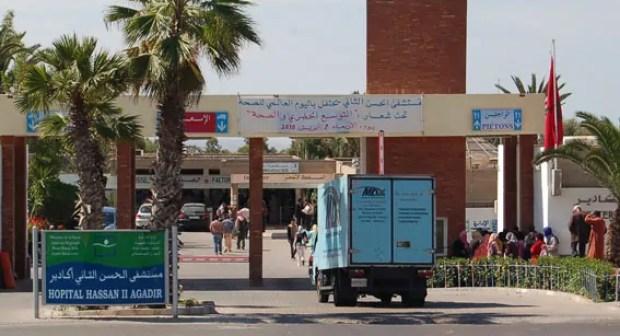 مواطن يصفع ممرضة بمصلحة الولادة بمستشفى أكادير والشرطة تدخل على الخط