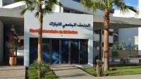 """سابقة:افتتاح أول متحف جامعي للنيازك بأكادير يسهر على تسييره نادي """"علم الفلك بن زهر"""""""