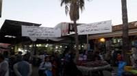 أكادير: الباعة الجائلون يحتلون مداخل وأرجاء سوق الأحد والتجار يستنكرون الدفع لإفلاسهم